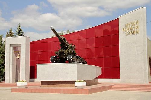 Коломна: Музей Боевой Славы