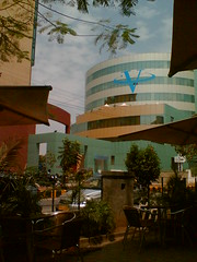 View from the CCD at Mariplex Kalyaninagar