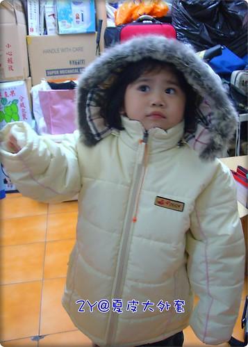 夏皮的大外套