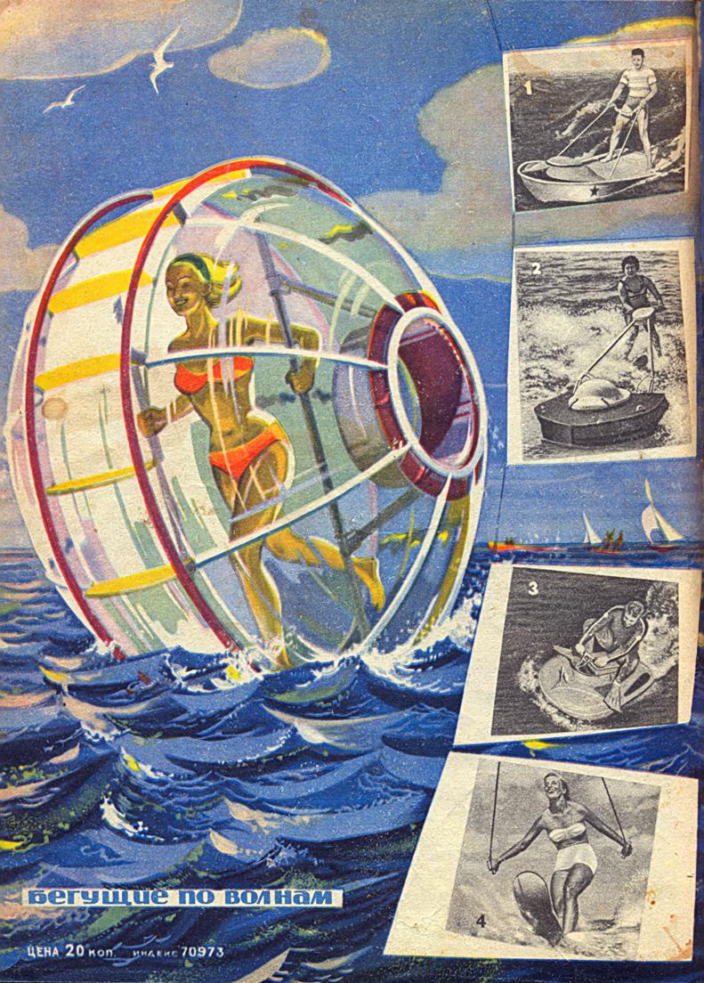 TM 6 1964a