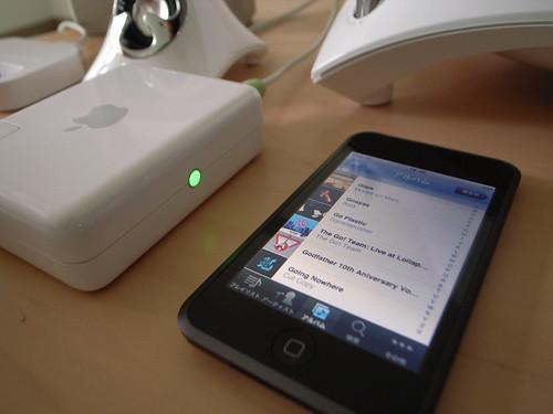 AirTunes + Remote