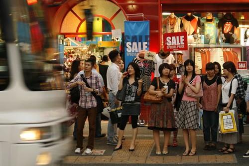 sale! sale! special price!