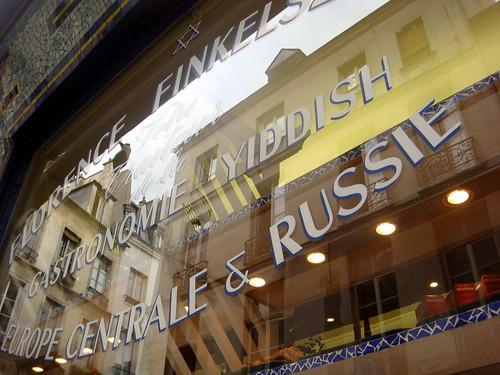 finkelsztajn bakery rue des rosiers