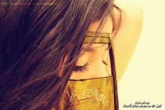 /  ..{      /  !! (  | Ruba , [ AWAY ]) Tags: cute girl happy eid saudi 3eed aeed