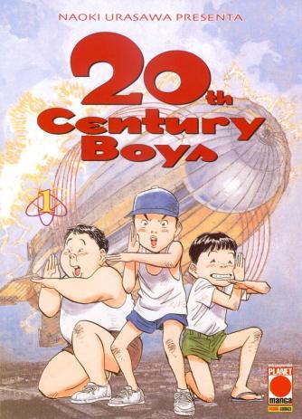 二十世紀少年