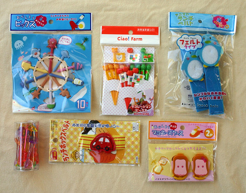 Daiso Insanity: Picks, Belts & Condiment Boxes