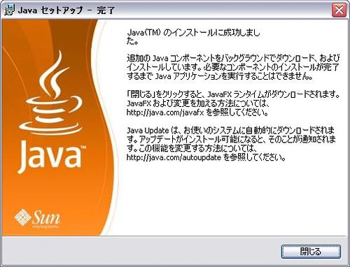 kernel_installer_complete
