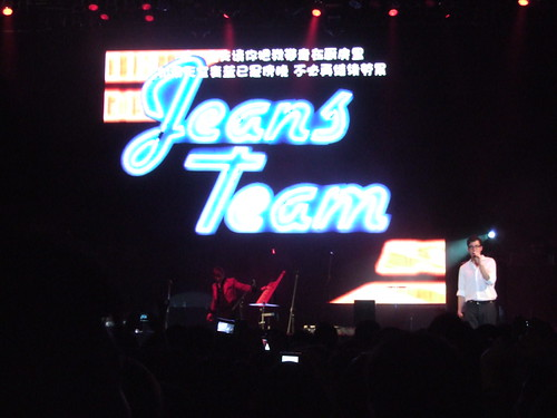 Jeans Team in Guangzhou