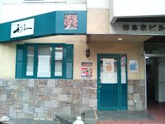 ATJインストア in 仙台