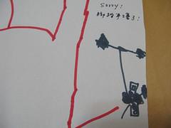 20081110-zozo迷宮陷阱1 (2)