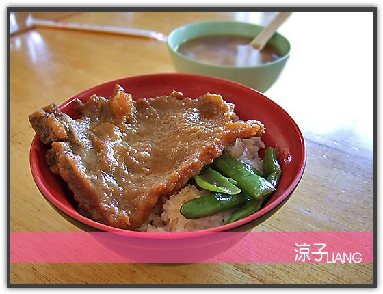 李仔哥爌肉飯06
