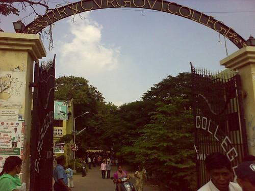 SRR & CVR College Vijayawada Main Entrance