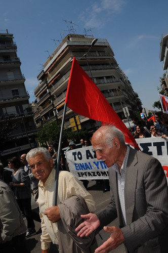 Greek general strike - Thessaloniki, Greece 20th May 201