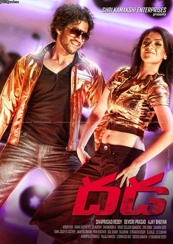 Dhada Telugu Movie