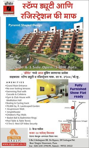 Zigguret_ad1_3BHK_Flats_Ambegaon_Pune