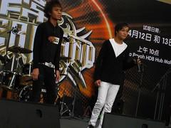 Superband2 097