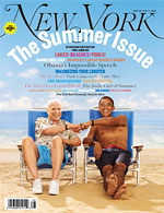 cover_summer080630