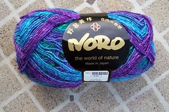 Silk Garden Sock yarn