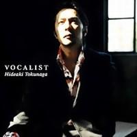 德永英明-Vocalist.jpg