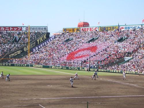 kousien 2007/08/18