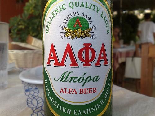 Alpha beer closeup Nokia 6220 Classic