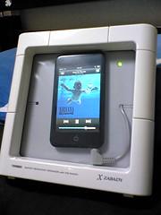 TWINBIRD AV-J122W FMラジオ付防水スピーカー