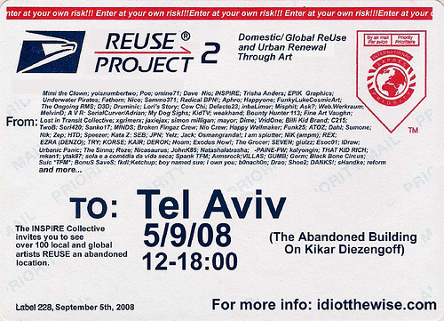 Re-Use Project!!!  Tel Aviv