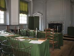 Anglų lietuvių žodynas. Žodis independence hall reiškia nepriklausomybės salė lietuviškai.