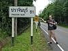 Khao Yai Thailand 21 Sep 2008 24 - Version 2