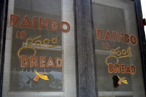 rainbo is good bread screen doors
