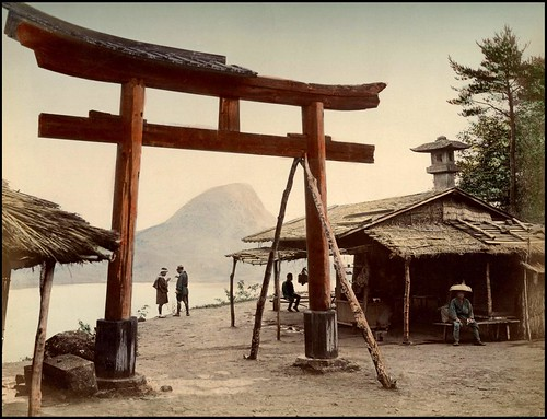 THE BROKEN TORII on the SHORES OF LAKE HARUNA, JAPAN