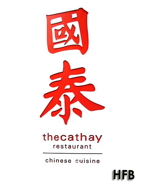 Cathay Restaurant (2)