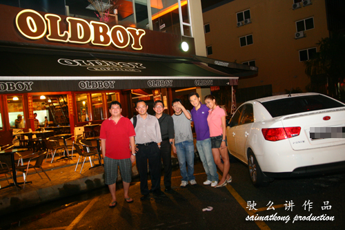 Mini TT @ Old Boy Puchong