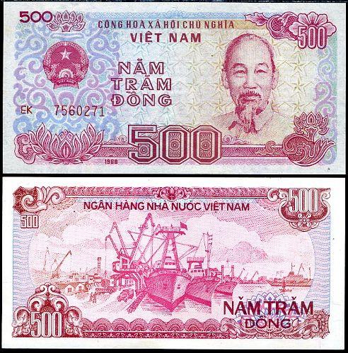 500 Dong Vietnam 1988(89), Pick 101