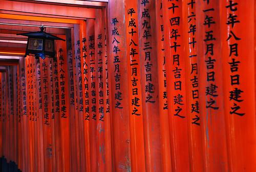 Fushimi Inari Taisha 04.jpg