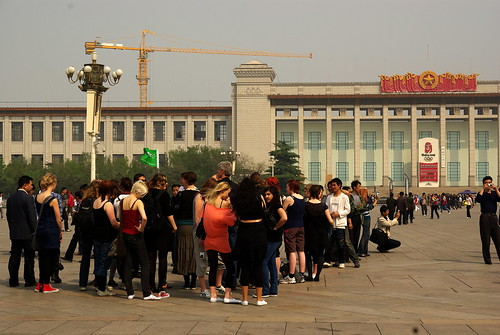 Tourists on Tian'anmen Square