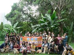 P1130501 (Small) (miyi7423) Tags: 2 photo picnic 99 427