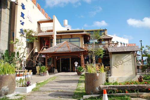 峇里公主民宿
