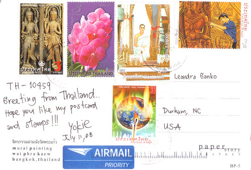 #24, TH-10459 from Yokie (stamps)