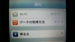 Wi-Fiなし / No Wi-Fi!