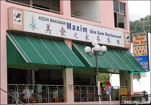 maxim dim sum restaurant