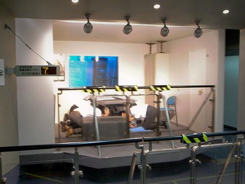 本所防災館:地震体験
