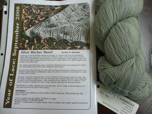 YOL3 - Silver Birches Shawl - 2ply cashmere