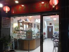 Zhao Laoda's Beijing Dumpling Restaurant