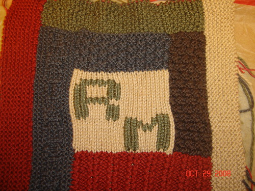 Tech Square Afghan Monogram Square