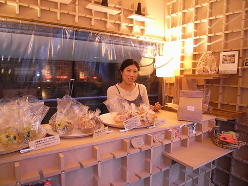 「nori's muffin」@ならら-05