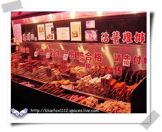 081123東台灣樂活之旅第6站_花蓮自強夜市08_第一家烤肉串
