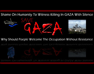 SAVE GAZA , 拯救加沙 , 가자지구에 , Ratujmy Gazę ,Спаси...