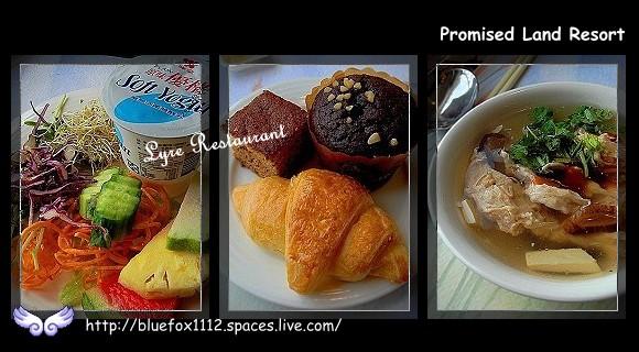 081124東台灣樂活之旅第10站_花蓮理想大地渡假飯店_里拉餐廳早午餐