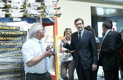 Pedro Passos Coelho visita Fábrica Metalurgica Salemo e Merc